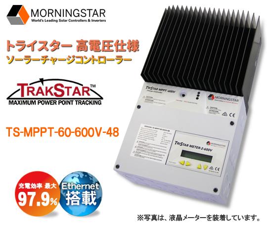 TS-MPPT-60-600V