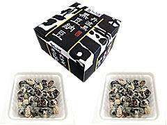 丹波黒 黒豆納豆2P×1個