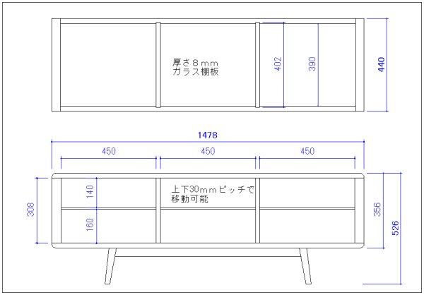 TVボード Canvas 図面