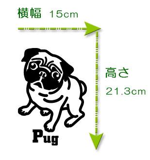 犬ステッカー ハッピードッグ パグ Lサイズ