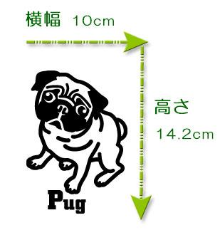 犬ステッカー ハッピードッグ パグ Mサイズ