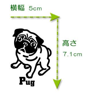 犬ステッカー ハッピードッグ パグ Sサイズ