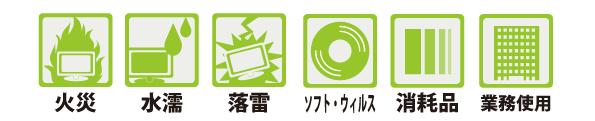 対象外【楽電パーク】エアコン、冷蔵庫、洗濯機、空気清浄機