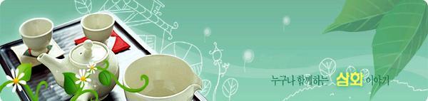 オットゥギ 蜂蜜生姜茶