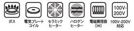 T-FAL ハイグレードなIHレビーエクセレンス調理器具は、IH電磁調理器具を含む全ての熱源に使用可能