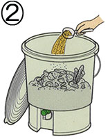ボカシ肥を均一にふりかけます。