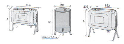 NORITZノーリツ角型オイルタンク・丸形油タンク(塗装タイプ・ステンレス製)