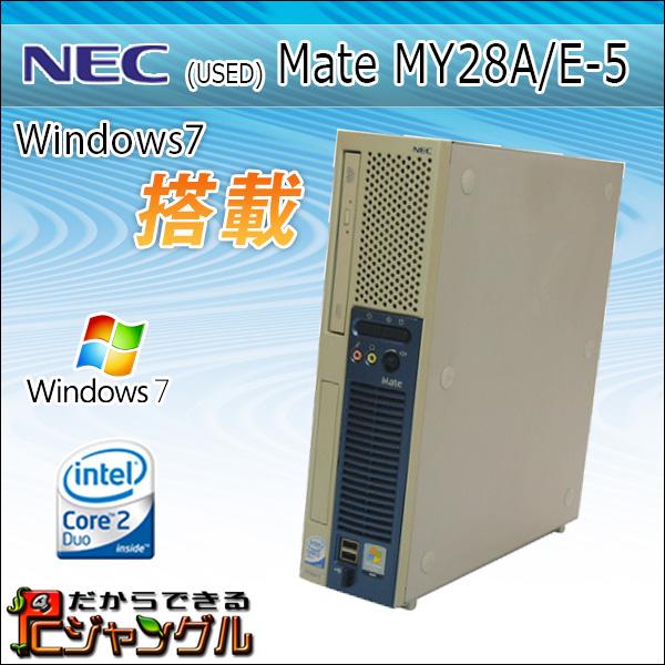 (NEC) Mate MY28A/E-5