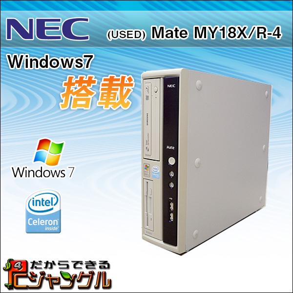 (NEC)Mate MY18X/R-4