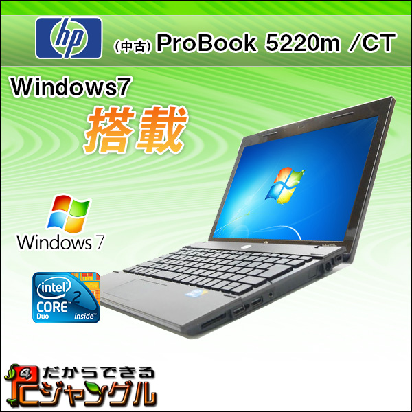 (HP) ProBook 5220m /CT Notebook PC