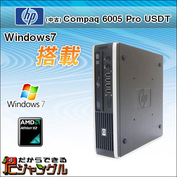 (hp)Compaq 6005 Pro USDT