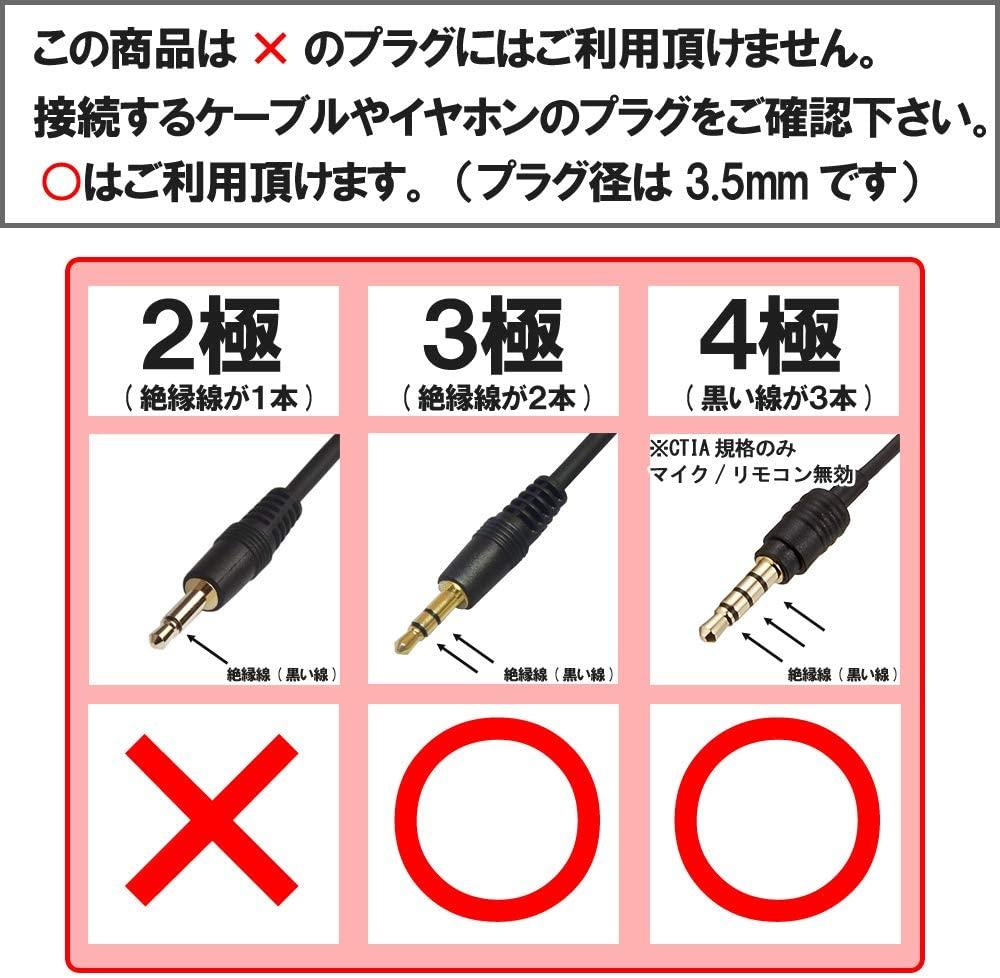 FNT-M494C/3.5mm3極ステレオミニプラグ(オス)-3.5mm4極ステレオミニジャック(メス) ステレオミニプラグ ヘッドホン/イヤホン 延長ケーブル マイク/コントローラー無効化ケーブル