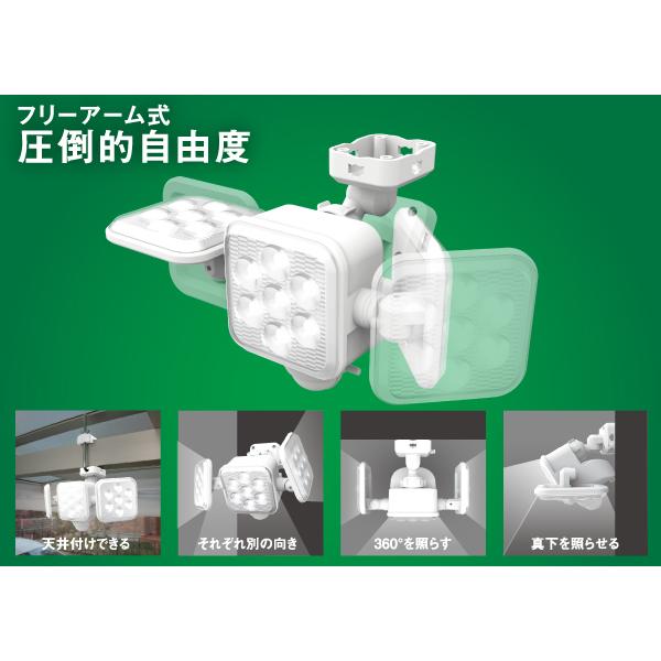【ムサシ】5W×3灯 フリーアーム式LED乾電池センサーライト(LED-320)