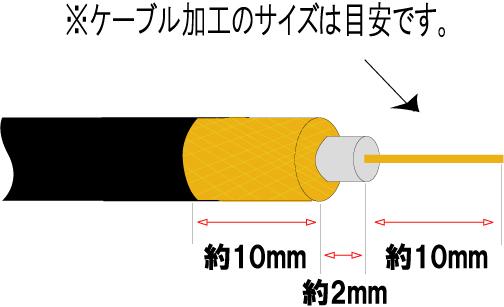 アンテナプラグ白(2個入り)【1個¥245×2個】F型同軸プラグ《 FZ-NP2W 》