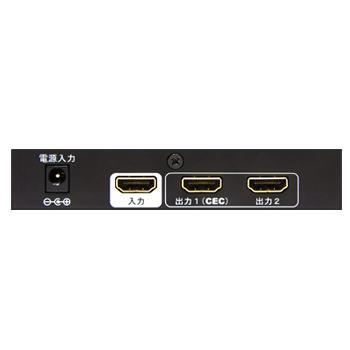 電場新聞社 HDMIスプリッター HDMI2分配器!【送料無料】HDMI分配器!AV分配器・映像・音声2分配器