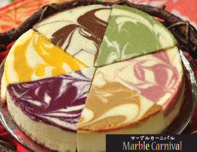 チーズ ケーキ マーブル