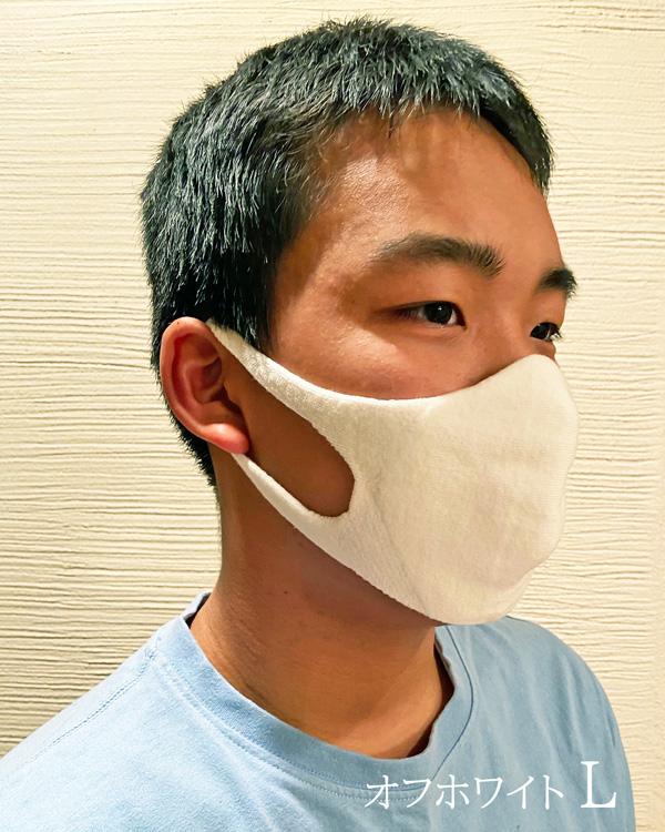 やさしくつつみマスク