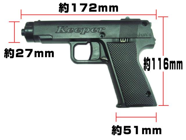 E-18,寸法図