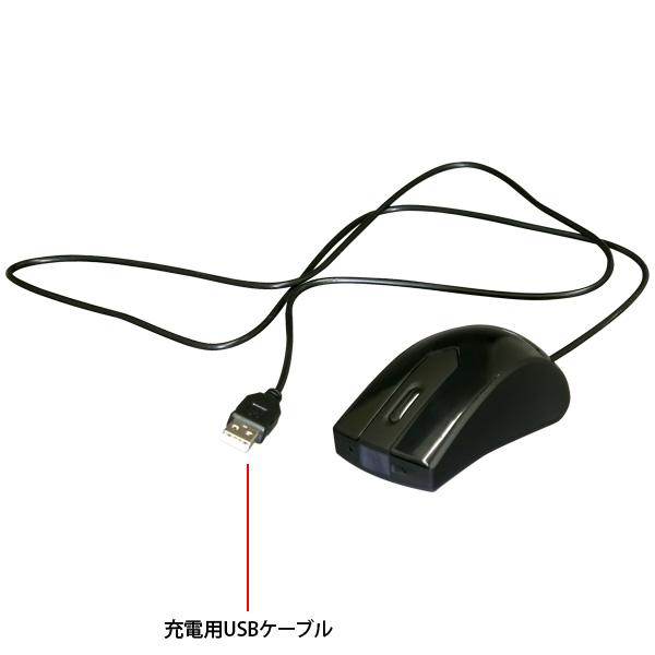 ケーブル接続,HS-600,