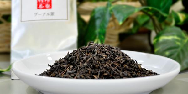 プーアル 茶 注意 プーアル茶の効果効能が知りたい!注意点もご紹介