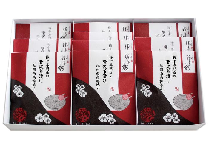 紀州南高梅添え 贅沢茶漬け 10袋 化粧箱入り